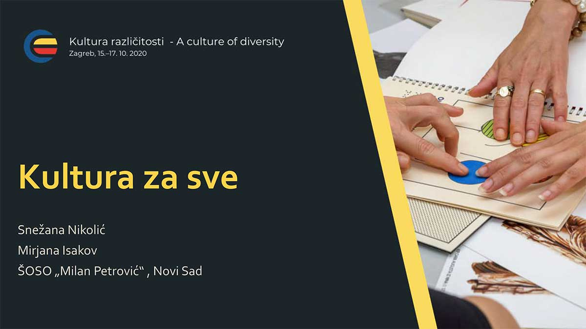 A_culture_of_diversity-Zagreb_15-17.10.2020