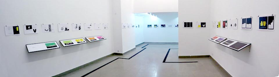 Inkluzivna galerija - Galerija sa radovima 2018